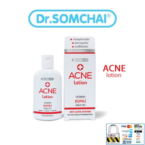 DrSomchai acne lotion